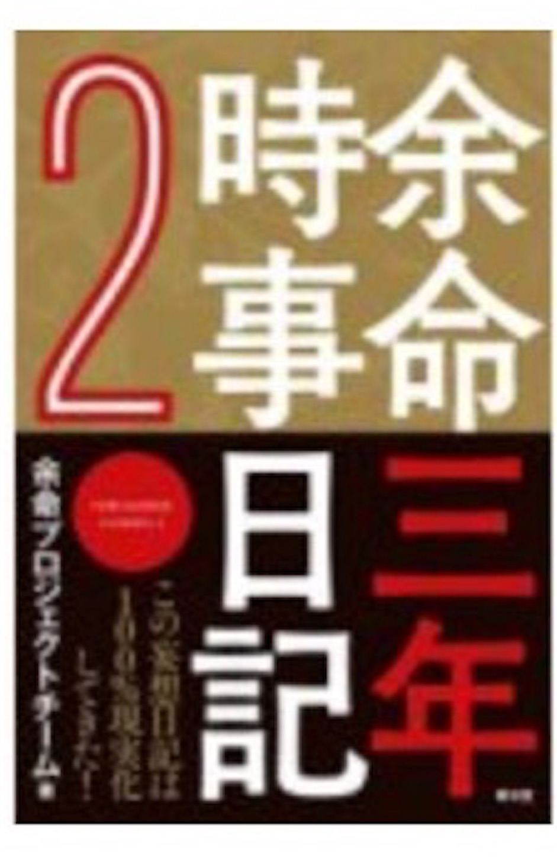 f:id:kidokazu2:20160919192952j:image