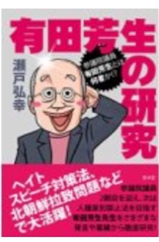 f:id:kidokazu2:20160919193002j:image