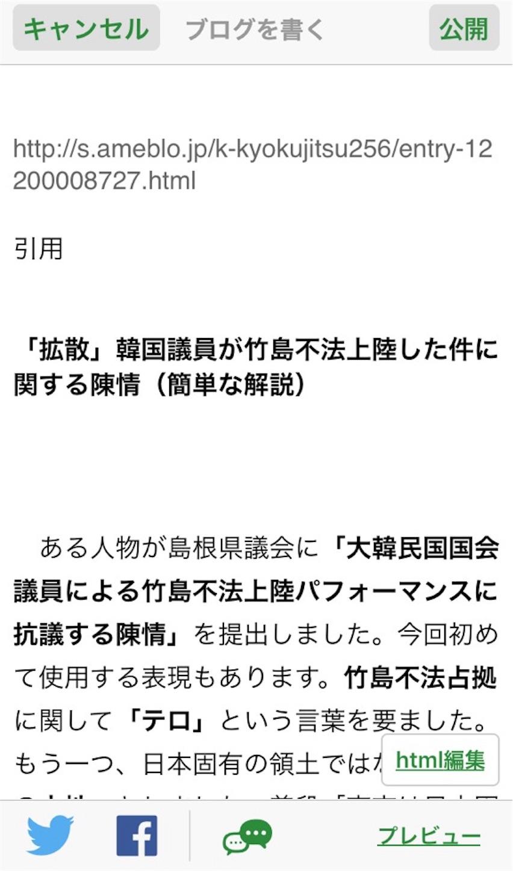f:id:kidokazu2:20160920181426j:image