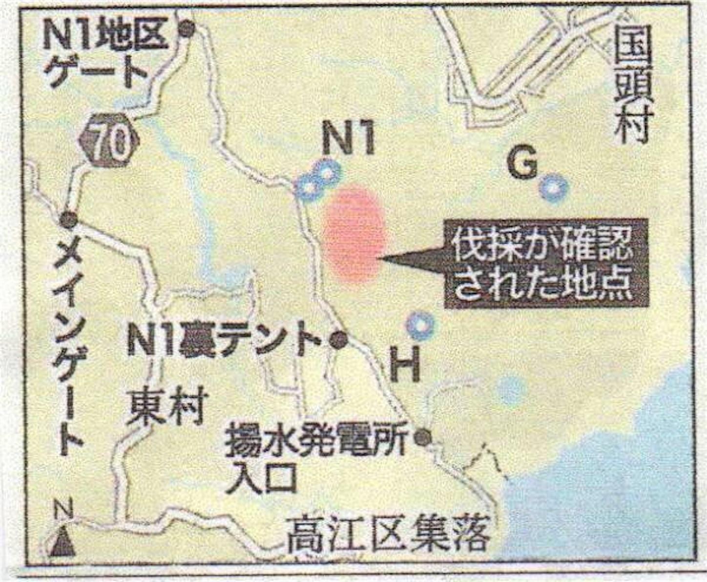 f:id:kidokazu2:20160921154733j:image