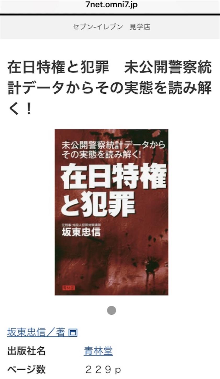 f:id:kidokazu2:20161014171401j:image