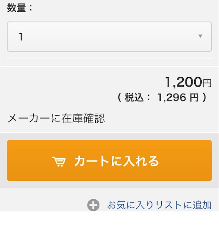 f:id:kidokazu2:20161014171415j:image