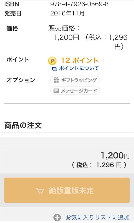 f:id:kidokazu2:20161105113331j:image