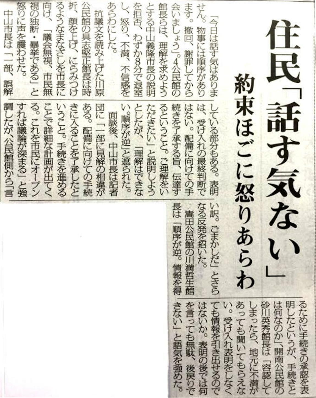 f:id:kidokazu2:20170114153146p:image