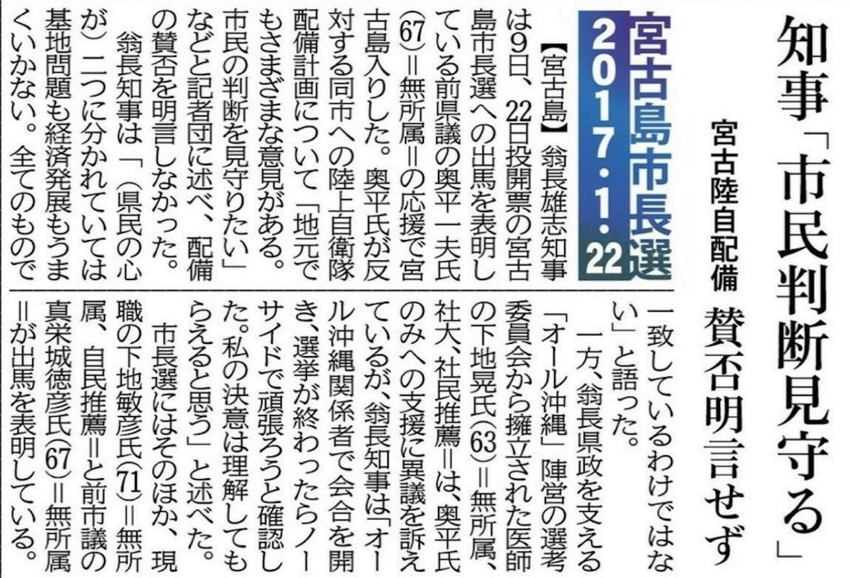 f:id:kidokazu2:20170114161519j:image