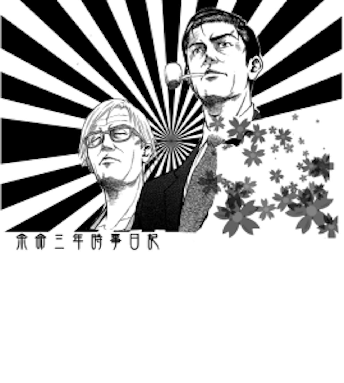 f:id:kidokazu2:20170223144450p:image