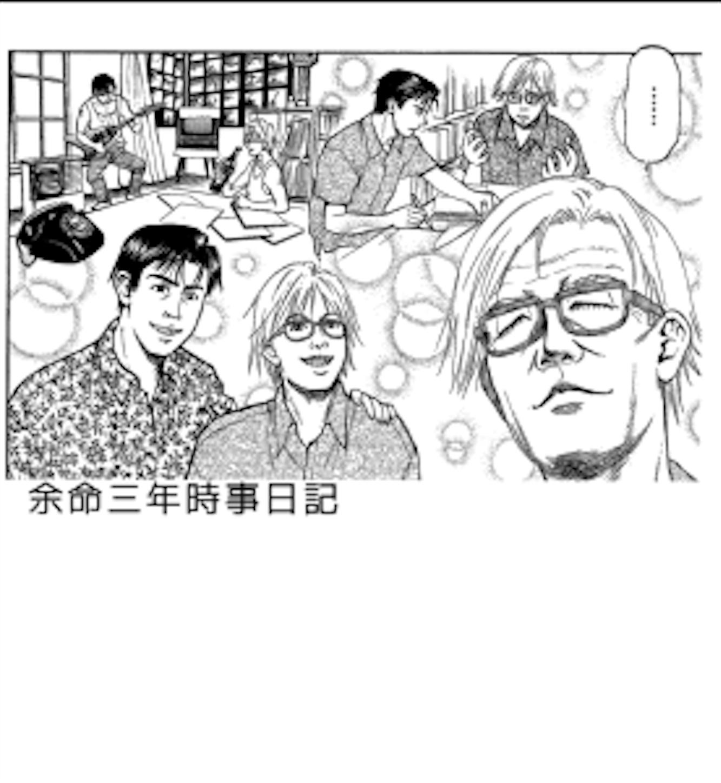 f:id:kidokazu2:20170223144506p:image