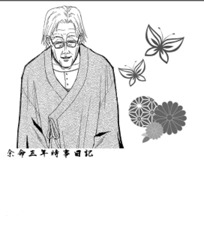 f:id:kidokazu2:20170223144519p:image