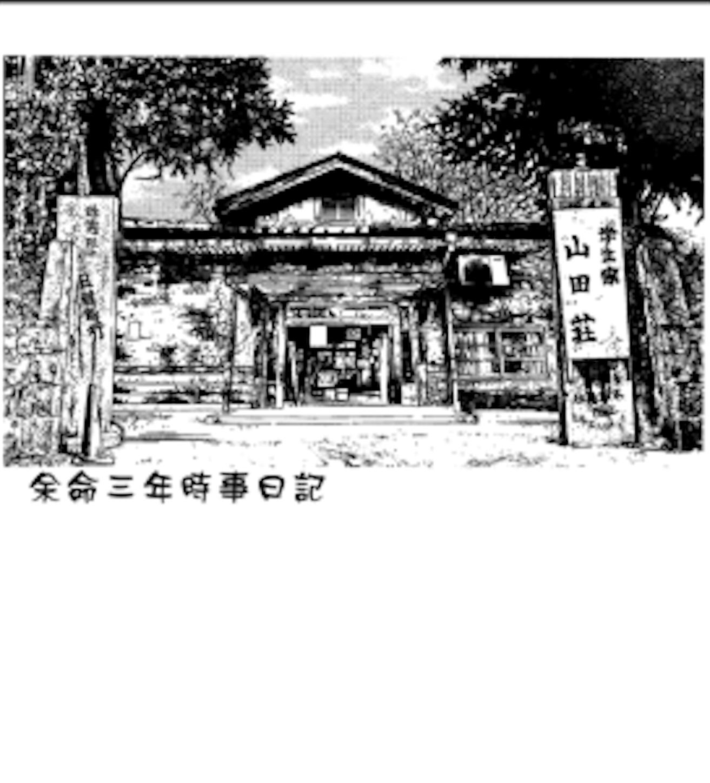 f:id:kidokazu2:20170223144531p:image