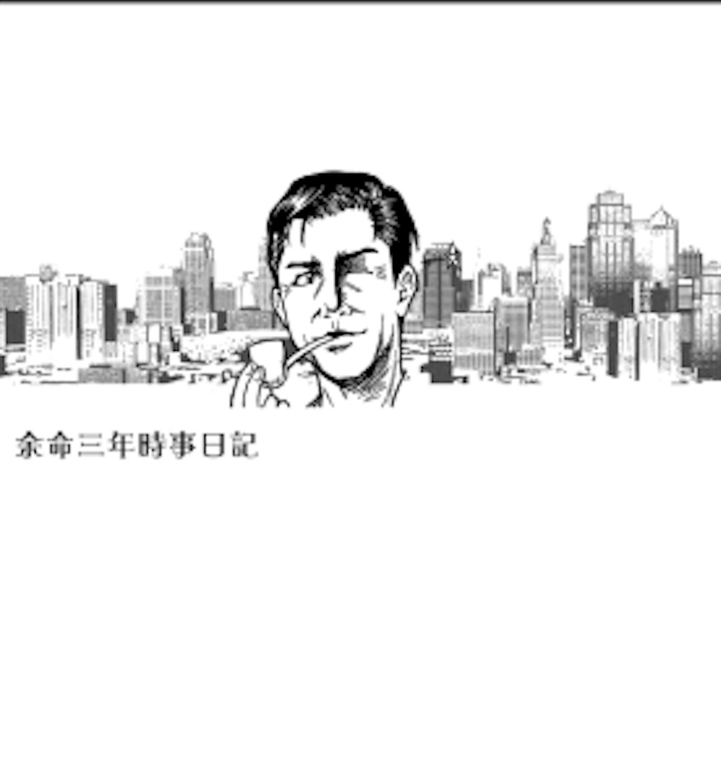 f:id:kidokazu2:20170223144557p:image