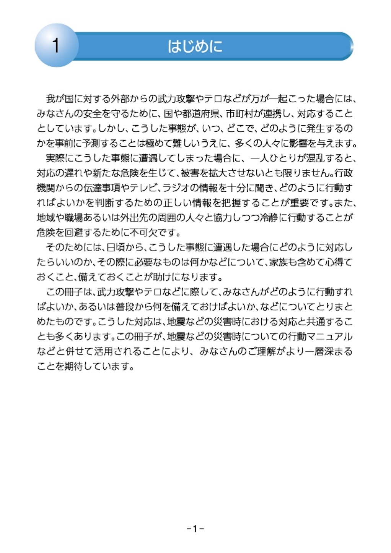 f:id:kidokazu2:20170502003554j:image