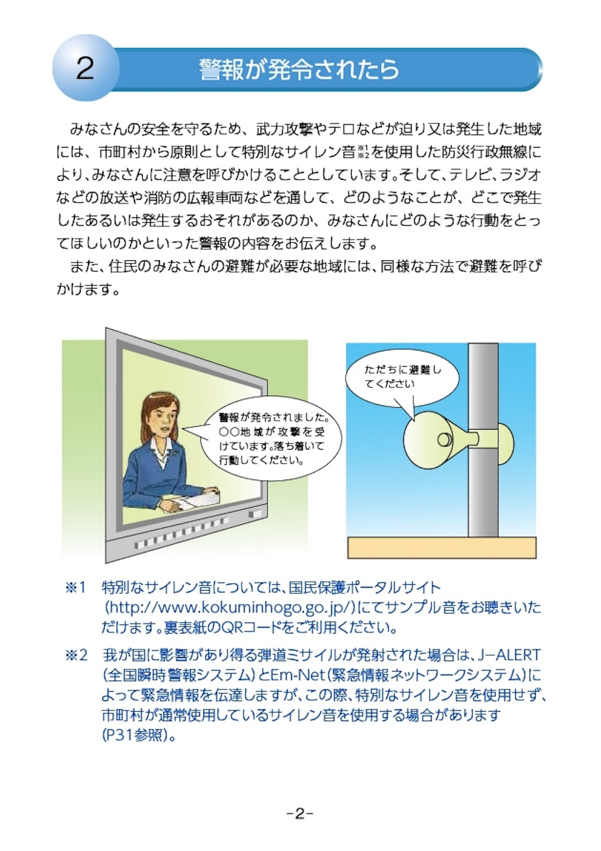 f:id:kidokazu2:20170502003602j:image