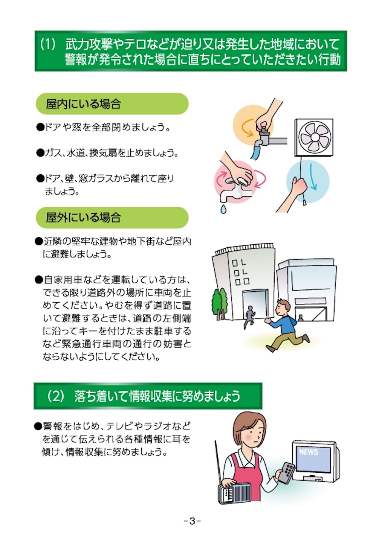 f:id:kidokazu2:20170502003610j:image