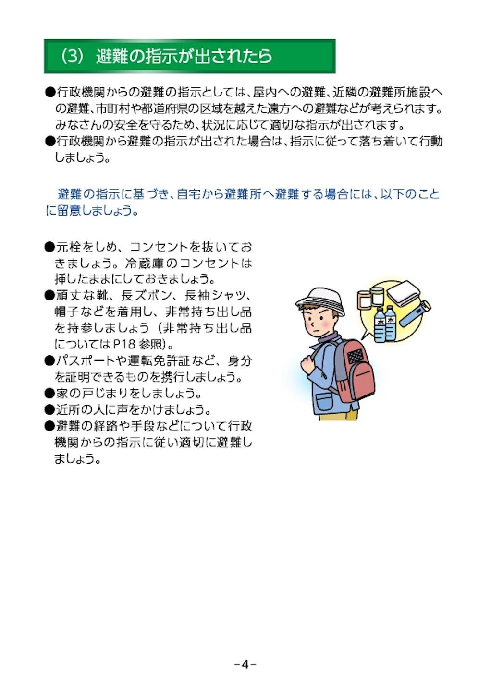 f:id:kidokazu2:20170502003618j:image