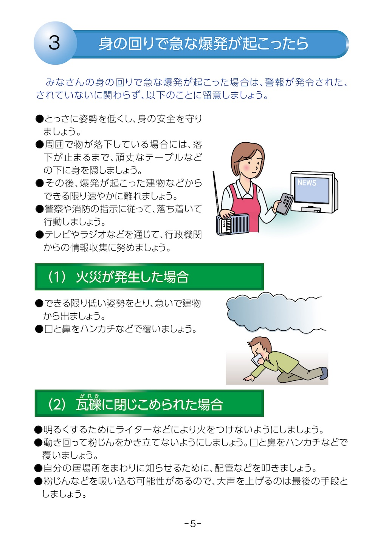 f:id:kidokazu2:20170502003626j:image