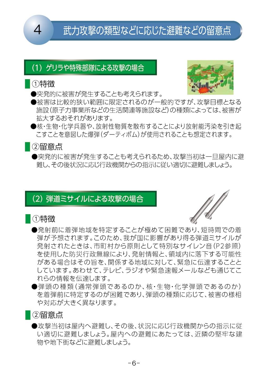 f:id:kidokazu2:20170502003635j:image