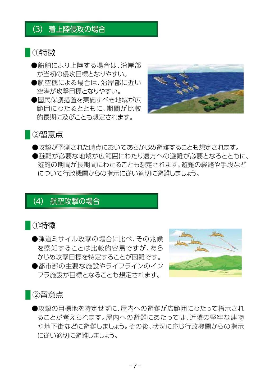 f:id:kidokazu2:20170502003639j:image