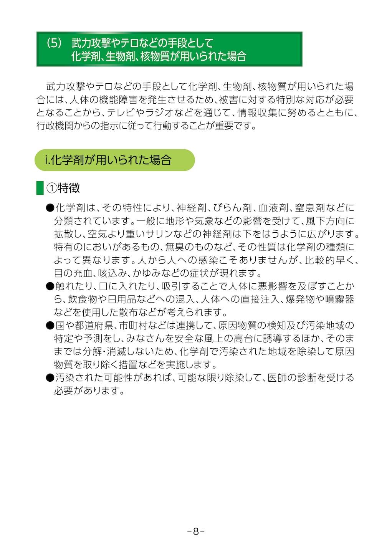 f:id:kidokazu2:20170502003645j:image