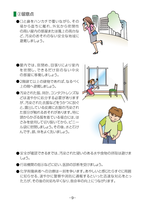 f:id:kidokazu2:20170502003652j:image