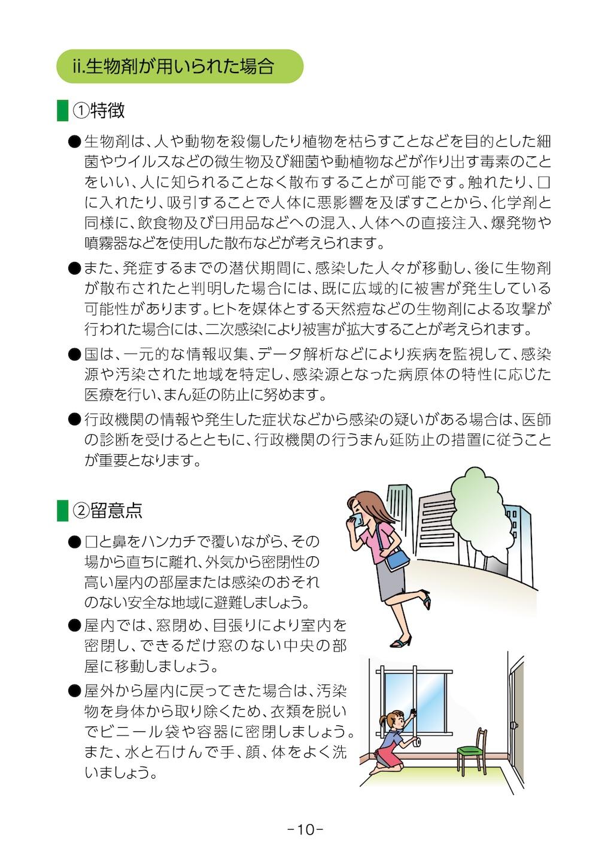 f:id:kidokazu2:20170502003703j:image