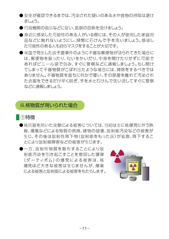 f:id:kidokazu2:20170502003707j:image