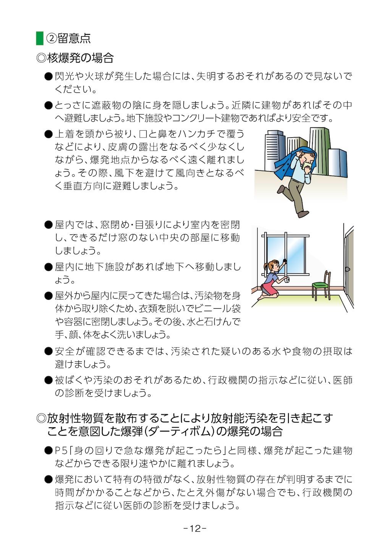 f:id:kidokazu2:20170502003713j:image