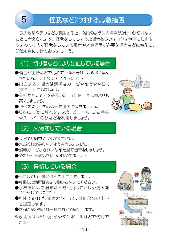 f:id:kidokazu2:20170502003720j:image