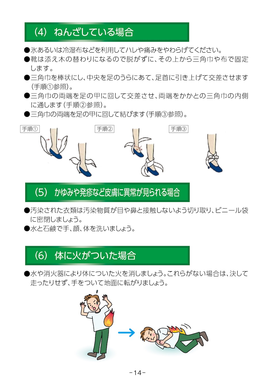 f:id:kidokazu2:20170502003723j:image