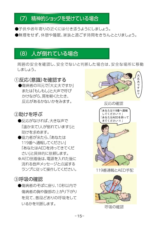 f:id:kidokazu2:20170502003728j:image