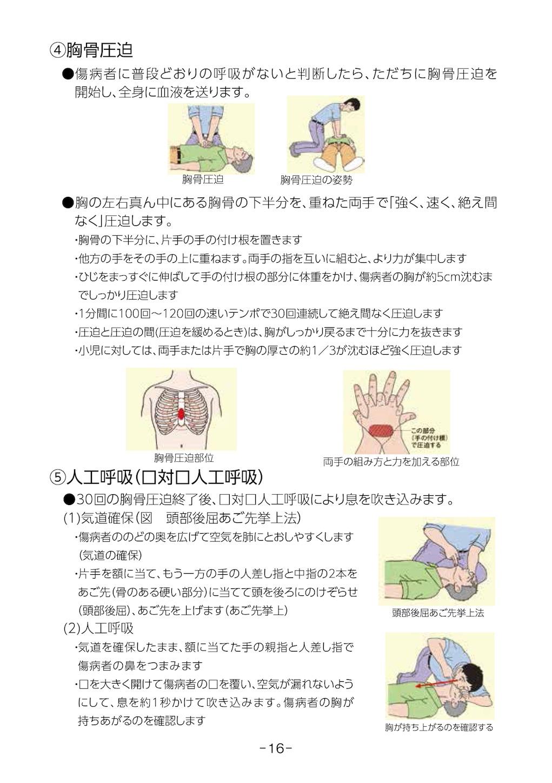f:id:kidokazu2:20170502003732j:image