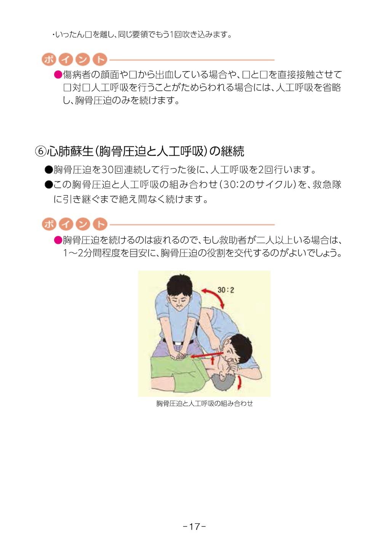 f:id:kidokazu2:20170502003738j:image