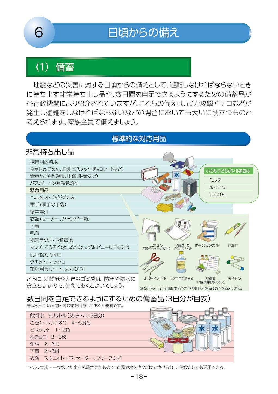 f:id:kidokazu2:20170502003748j:image