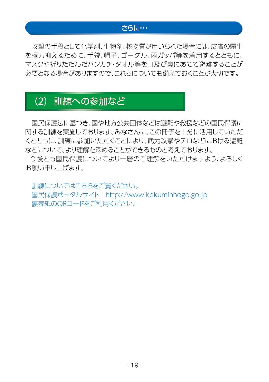 f:id:kidokazu2:20170502003751j:image