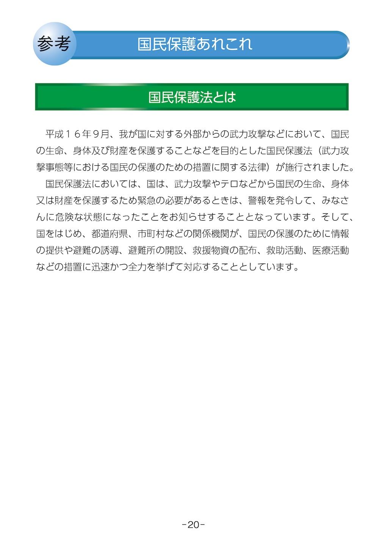 f:id:kidokazu2:20170502003755j:image