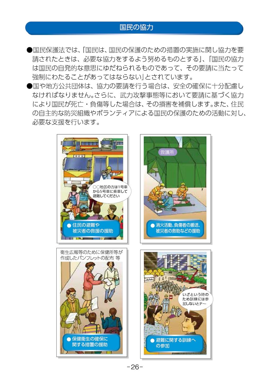 f:id:kidokazu2:20170502003820j:image