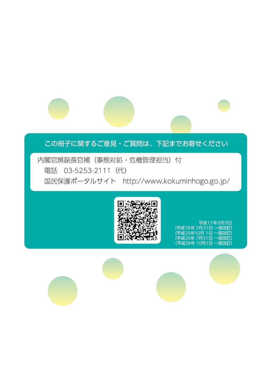 f:id:kidokazu2:20170502003840j:image