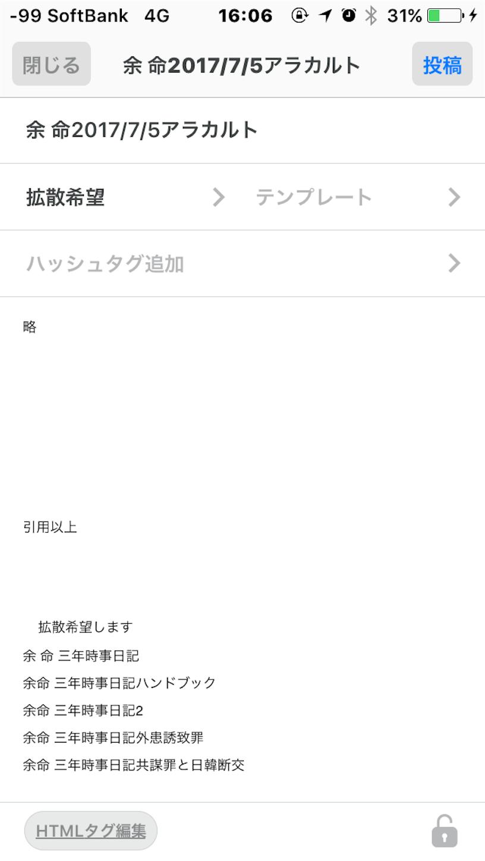 f:id:kidokazu2:20170708171747p:image