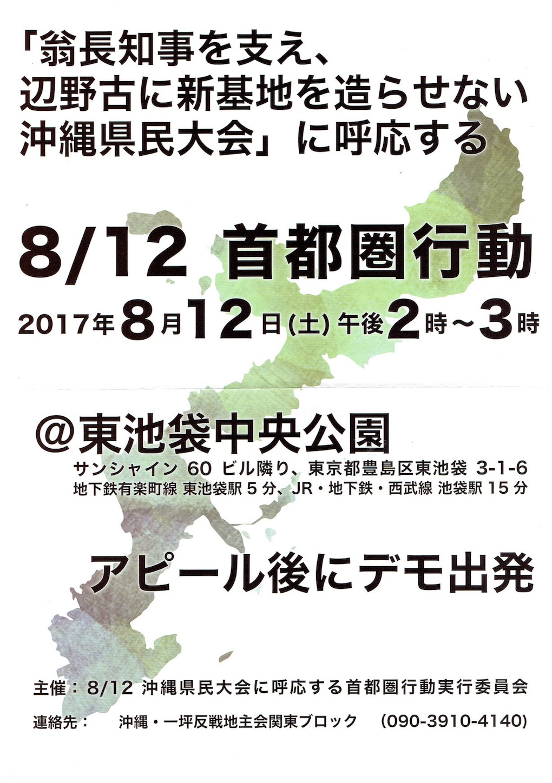 f:id:kidokazu2:20170809143613j:image