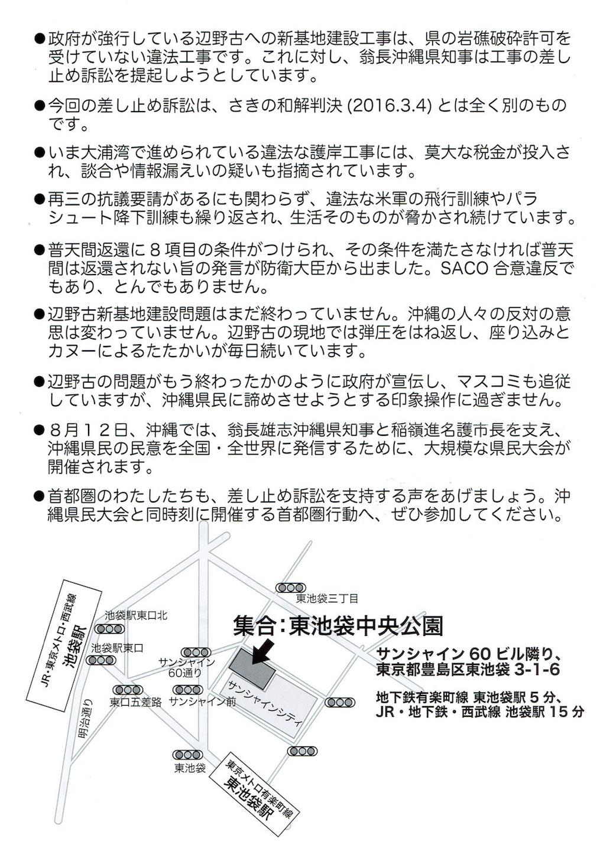 f:id:kidokazu2:20170809143647j:image