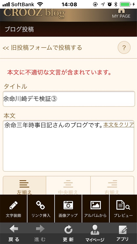 f:id:kidokazu2:20171014154539j:image