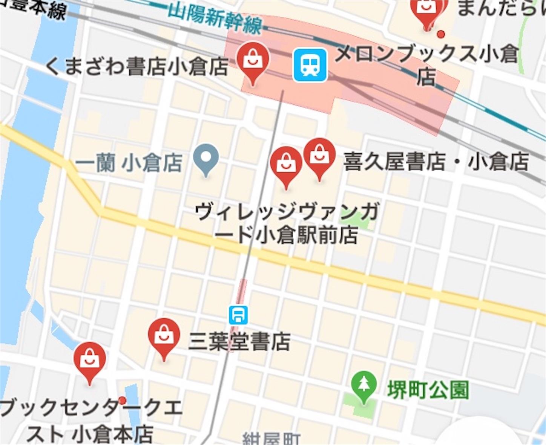 f:id:kidokazu2:20180615161306j:image