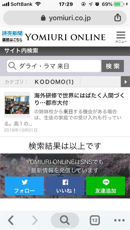 f:id:kidokazu2:20181118161445j:image
