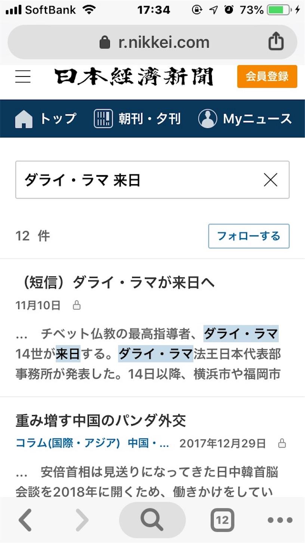 f:id:kidokazu2:20181118161528j:image