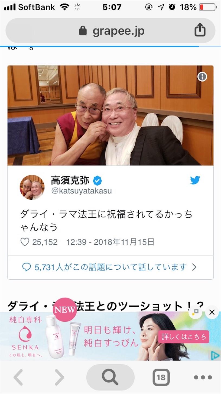f:id:kidokazu2:20181118161602j:image