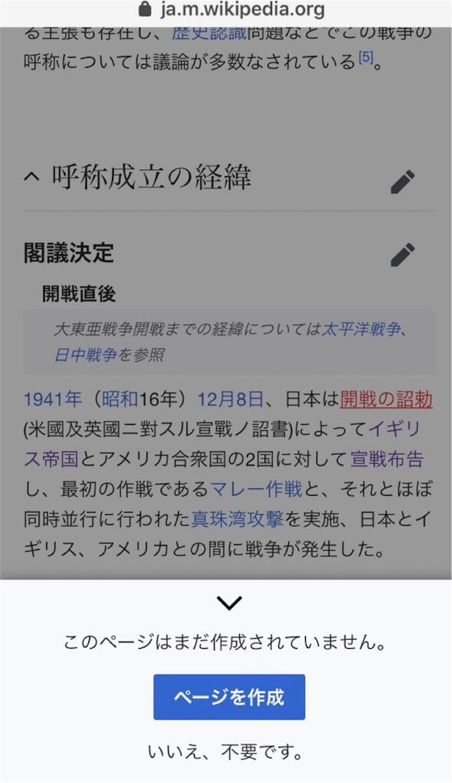 f:id:kidokazu2:20181208170325j:image