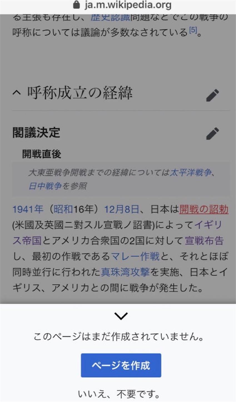 f:id:kidokazu2:20181208183421j:image
