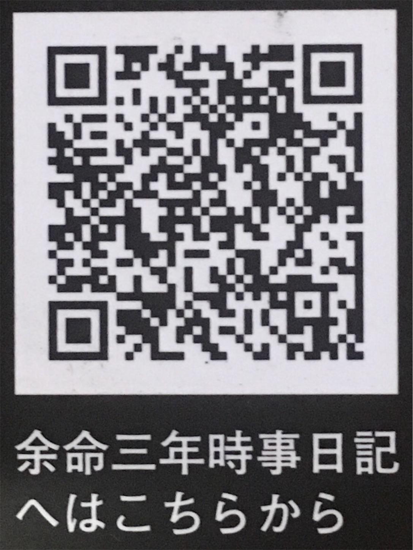 f:id:kidokazu2:20181223130615j:image