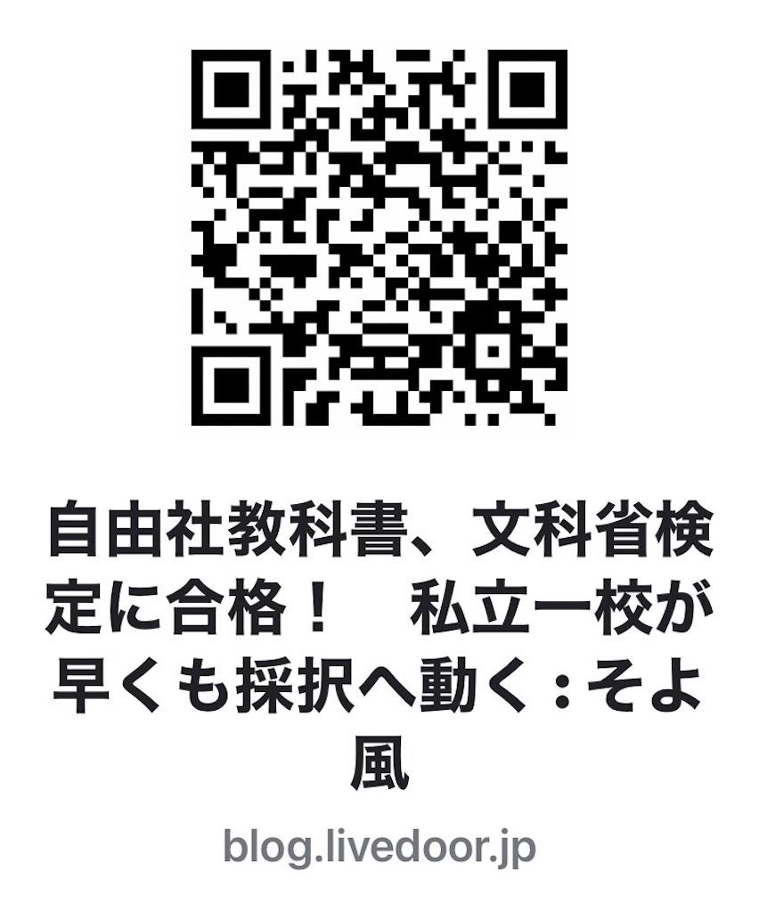 f:id:kidokazu2:20210331152958j:image