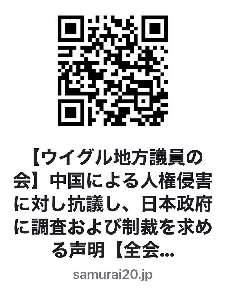 f:id:kidokazu2:20210404101611j:image