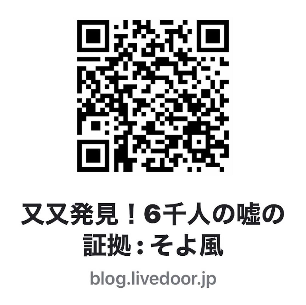 f:id:kidokazu2:20210404205700j:image